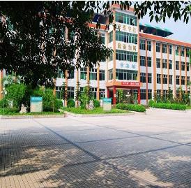 四川省长宁县职业高级