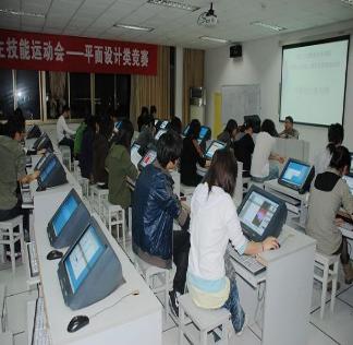 计算机平面设计欧宝体育官方网站