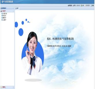 网络系统管理欧宝体育官方网站