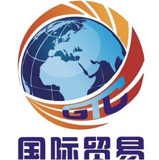 国际贸易欧宝体育官方网站