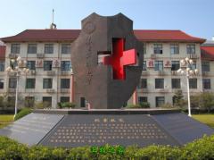 陆军军医大学(第三军
