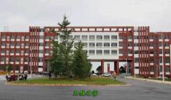 昭通卫生职业学院