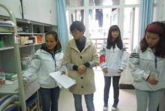 贵阳市护理职业学院